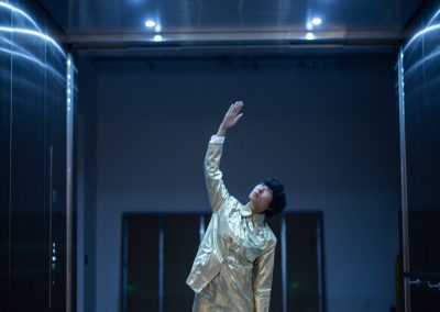 Eugenia Lim: Performance Program